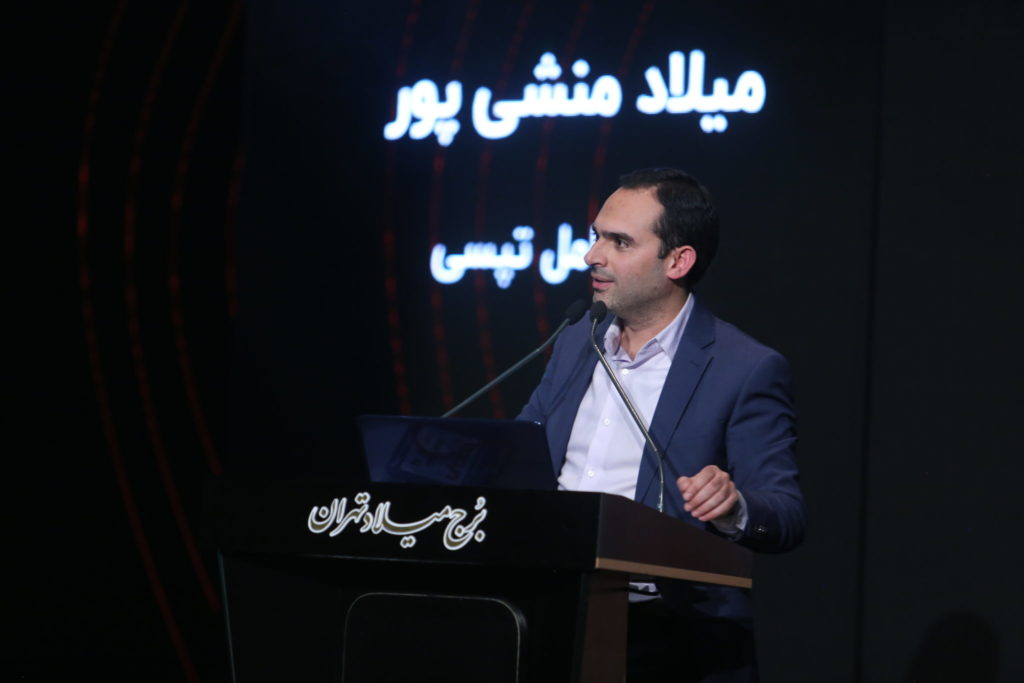 Yalda Summit 2018