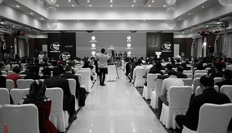 tourism clue conference